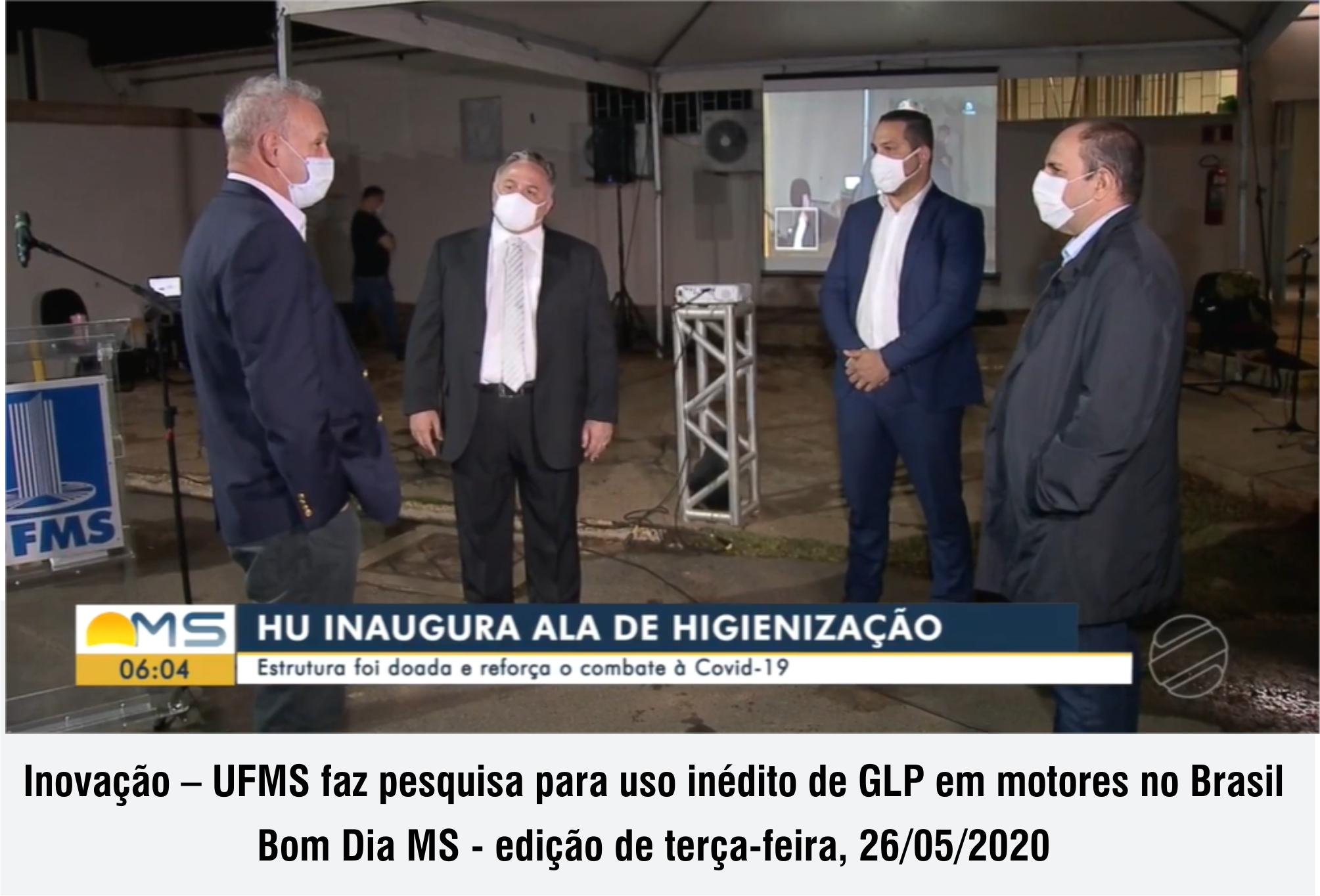 MSTV - Inovação – UFMS faz pesquisa para uso inédito de GLP em motores no Brasil